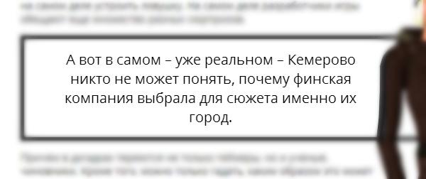 ote_qwrt